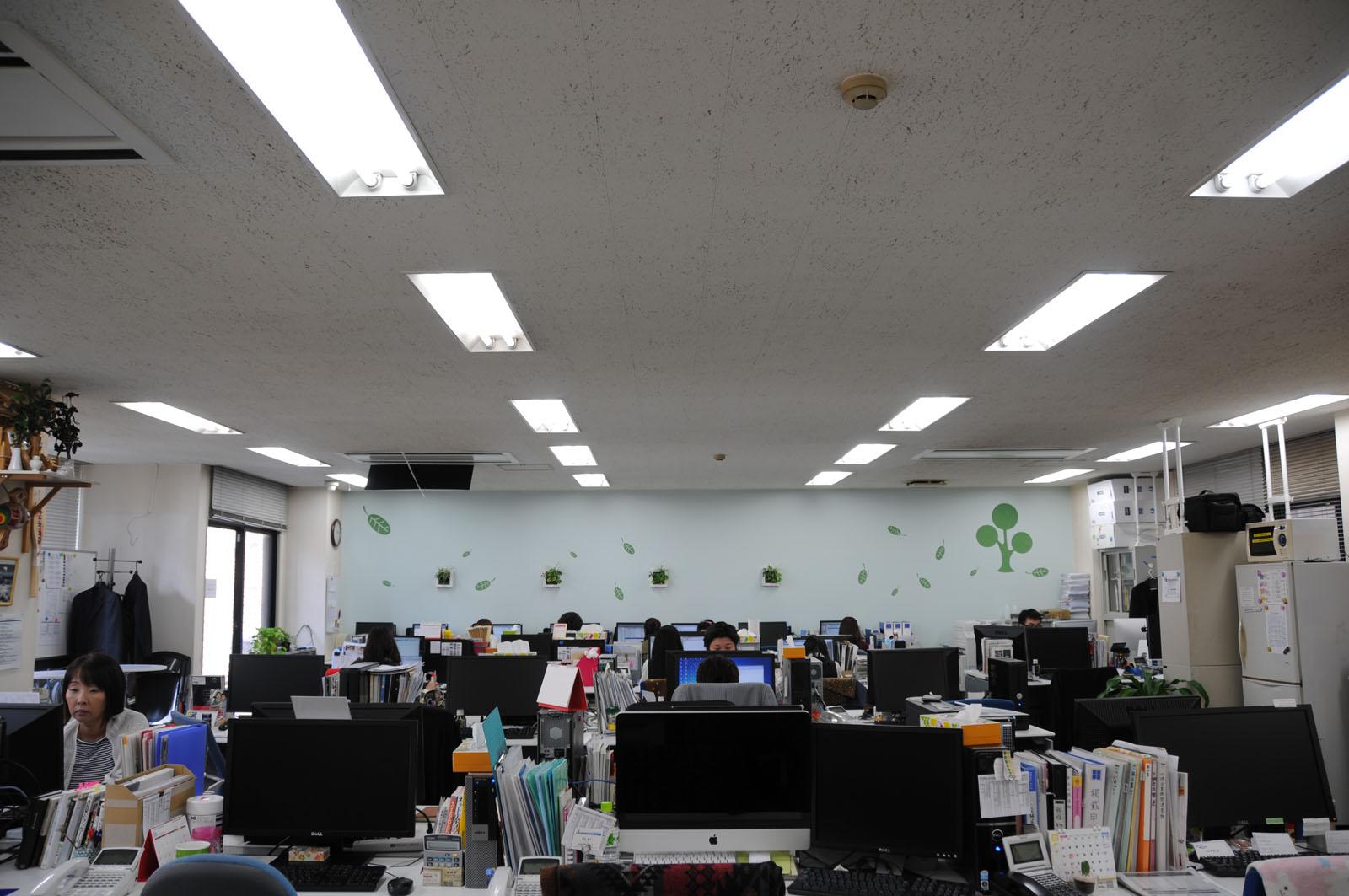 01 有限会社エムアイシー総合企画