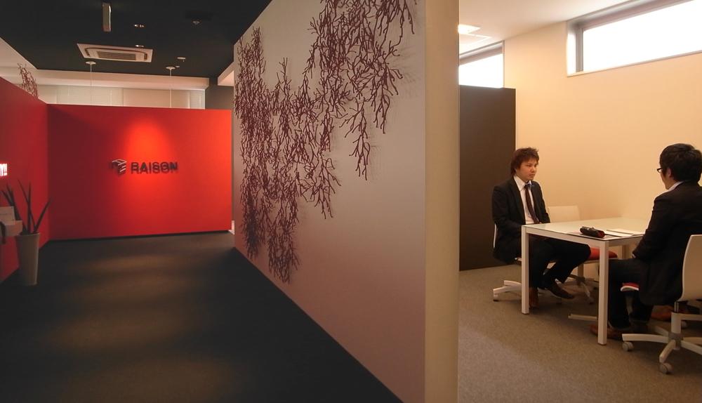 02株式会社レゾン