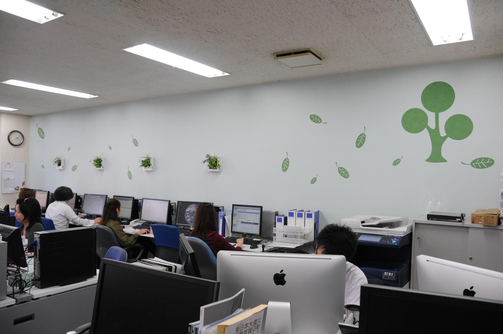 02 有限会社エムアイシー総合企画