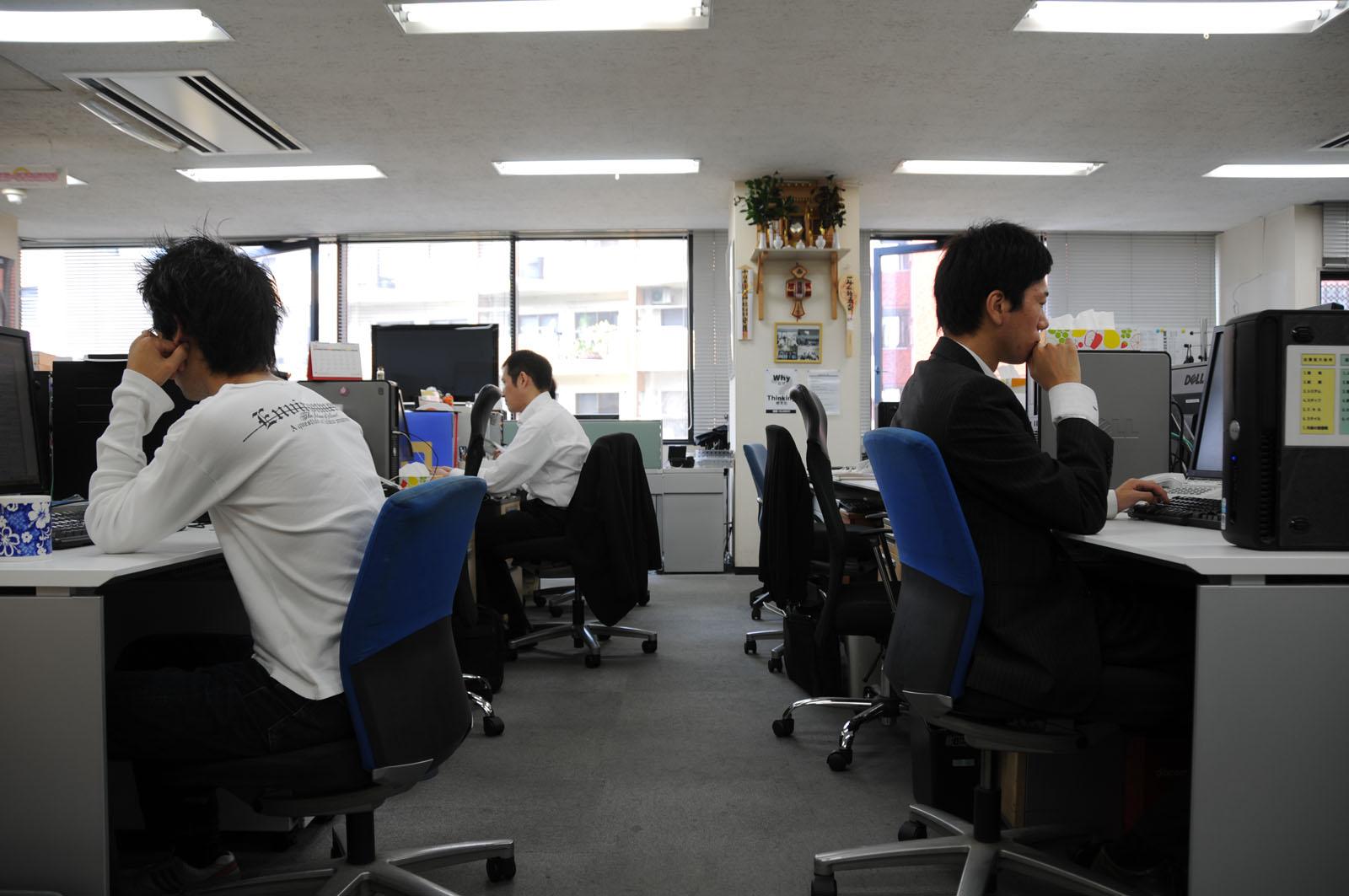 03 有限会社エムアイシー総合企画