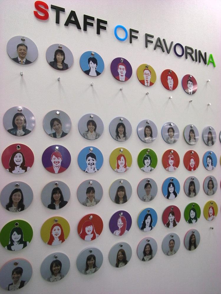 株式会社フェヴリナ04