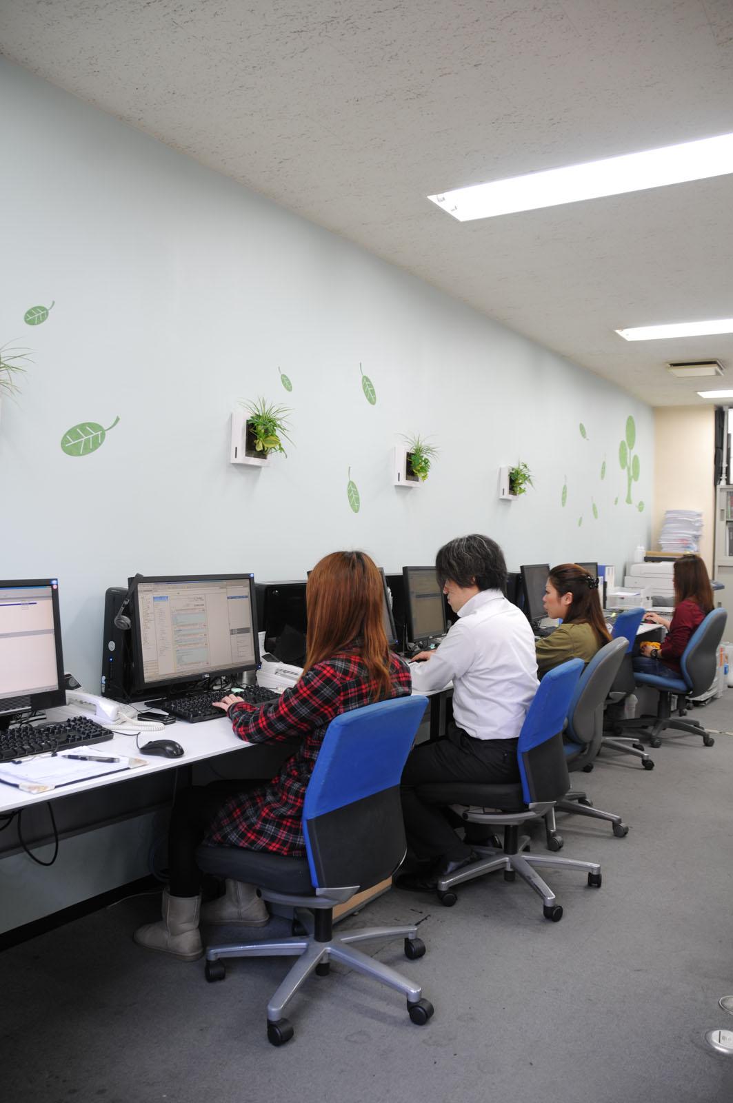 04 有限会社エムアイシー総合企画