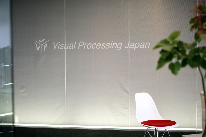 08株式会社ヴィジュアル・プロセッシング・ジャパン